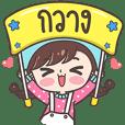 Yes! I am Kwang !!!