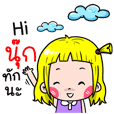 Nuk Cute girl cartoon