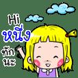 Nung Cute girl cartoon