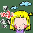 Ying Cute girl cartoon