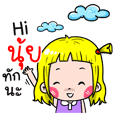 Nui Cute girl cartoon