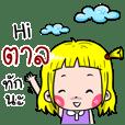 Tan Cute girl cartoon