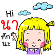 Na Cute girl cartoon