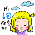 Ae Cute girl cartoon