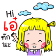 Aey Cute girl cartoon