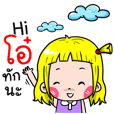 Ooh Cute girl cartoon