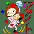 Castor bean-chan 142