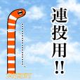 Chain Spotted garden eel