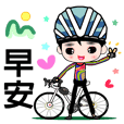 My Happy Weekend Bike Diary A