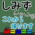 Shimizu Only Sticker