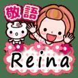 "Pretty Kazuko Chan series ""Reina"""
