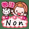 "Pretty Kazuko Chan series ""Non"""