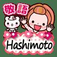 """Pretty Kazuko Chan series """"Hashimoto"""""""
