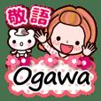 """Pretty Kazuko Chan series """"Ogawa"""""""