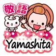 【Yamashita/やました】敬語長文付も❤40個