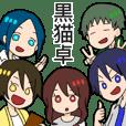 KURONEKO-TAKU sticker