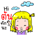 Ton Cute girl cartoon