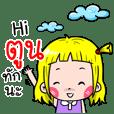Toon Cute girl cartoon