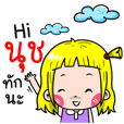 Nuch Cute girl cartoon