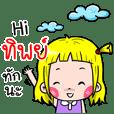 Tip Cute girl cartoon
