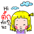 Tuck Cute girl cartoon