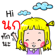 Nok Cute girl cartoon