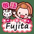 "Pretty Kazuko Chan series ""Fujita"""