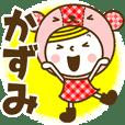 Name Sticker [Kazumi]