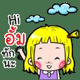 Uum Cute girl cartoon