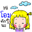 Oom Cute girl cartoon