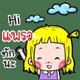 Praew Cute girl cartoon