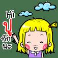 Puu Cute girl cartoon
