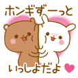 Sticker to send feelings to Hongi