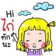Kai Cute girl cartoon
