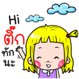 Tick Cute girl cartoon