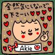 Akie専用セットパック