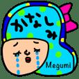 Many set Megumi