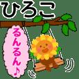 Hiroko Sunflower