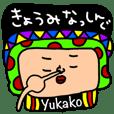 Many set Yukako