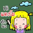 TangMo Cute girl cartoon