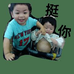 鄉親相愛的兄弟01