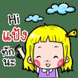 Pang Cute girl cartoon