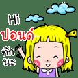 Pond Cute girl cartoon