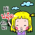 Fluke Cute girl cartoon