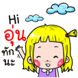 Uun Cute girl cartoon