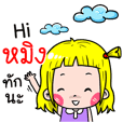 Ming Cute girl cartoon