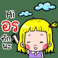 Oon Cute girl cartoon