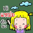 Mam Cute girl cartoon