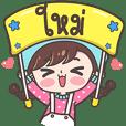 Yes! I am Mai !!!