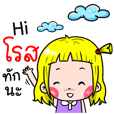 Rose Cute girl cartoon